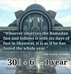 Hadith Of The Day, Ramadan Mubarak, Good Deeds, Quran, Meant To Be, Two By Two, This Or That Questions, Separate, Allah