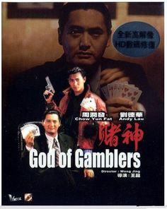 God of Gamblers 賭神 (1989) (Blu Ray) (English Subtitled) (Remastered Edition) (Hong Kong Version)