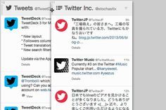 TweetDeck for Chrome and web gets drag-and-drop columns - http://nicebookmark.net/news-feed/engadget/tweetdeck-for-chrome-and-web-gets-drag-and-drop-columns.htm