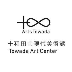 十和田市現代美術館のロゴマーク。  最近の美術館は閉じていない、変化し続けるということをコンセ�