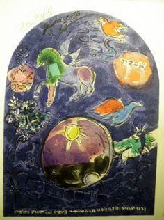 The Tribe of Simeon by Marc Chagall