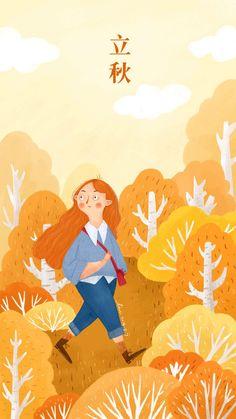 Nature Illustration, Flat Design Illustration, Landscape Illustration, Cute Illustration, Character Illustration, Digital Illustration, Character Art, Character Design, Animation Character