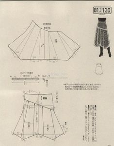 52 Ideas For Sewing Patterns Girls Skirt Tutorials Japanese Sewing Patterns, Sewing Patterns Girls, Skirt Patterns Sewing, Clothing Patterns, Skirt Sewing, Techniques Couture, Sewing Techniques, Girls Skirt Tutorial, Sewing Clothes Women