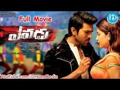 Yevadu is a 2014 Telugu action film written and directed by Vamsi Paidipally. The film stars Ram Charan Teja, Shruti Haasan and Amy Jackson in lead roles.