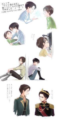 Shingeki no Kyojin x Frozen (Levi  Eren)