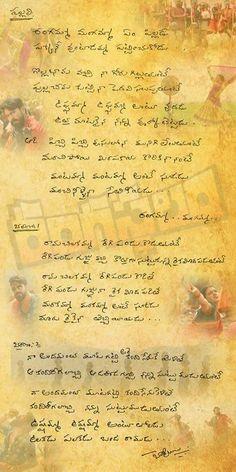 Krishna Krishna, Shiva, Move Song, Dare Games, Essay Writing Skills, Bhakti Song, Hindu Mantras, Devotional Songs, Cool Lyrics