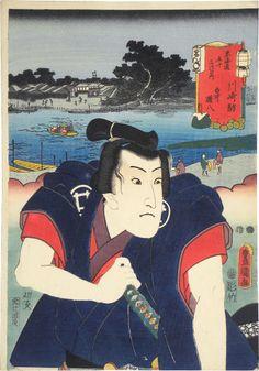 Utagawa Kunisada (Toyokuni III), 1786-1865: Actors at the Fifty-Three Stations of the Tokaido: Kawasaki Station, Shirai Gonpachi, woodblock print, 1852.