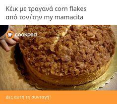Κέικ με τραγανά corn flakes Corn Flakes, Tiramisu, Ethnic Recipes, Food, Essen, Meals, Tiramisu Cake, Yemek, Eten