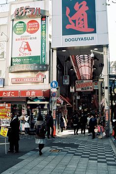 JAPANESE SUBURBIA - takeuchiitsuka: #2626