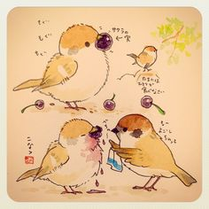 ^ Momma is cleaning up her berry messy little chick. Berries are yummy, but also very messy. Illustrations And Posters, Nature Pictures, Photo Illustration, Animal Drawings, Cute Art, All Art, Art History, Cute Animals, Artsy
