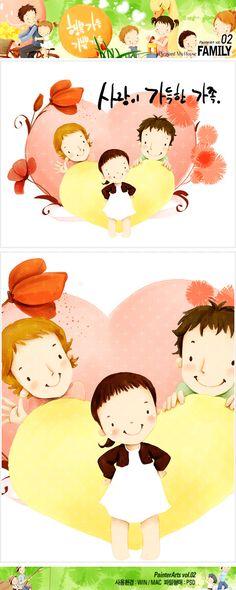 사람, 어린이, 행복, 꽃, 가족, 일러스트, freegine, illust, 하트, 페인터, Painter, 사랑, 부부, 에프지아이, FGI, pai002 #유토이미지 #프리진 #utoimage #freegine 3869529