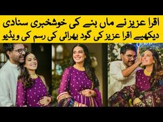 Iqra Aziz And Yasir Hussain Expecting Their First Baby - YouTube Iqra Aziz, First Baby, Youtube, Youtubers, Youtube Movies