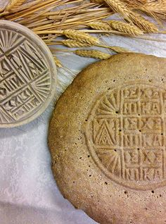 Monastery Products of Mount Athos / Best Prices Sourdough Bread, Daily Bread, Bread Baking, Recipe Using, Yummy Treats, Holi, Camembert Cheese, Artisan, Cooking