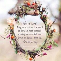 Good Morning Good Night, Good Night Quotes, Good Morning Wishes, Day Wishes, Gd Morning, Pray Quotes, Inspirational Quotes Wallpapers, Evening Greetings, Afrikaanse Quotes