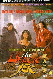 The Heroic Trio / Hong Kong (Cantonese) / HU DVD 95 / http://catalog.wrlc.org/cgi-bin/Pwebrecon.cgi?BBID=3670574
