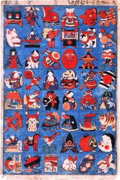 Japanese folk toys print woodcut