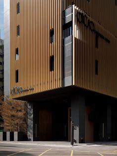 Gallery - Hotel Dua / Koan Design - 29