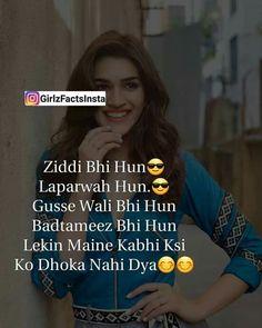 Dungi bhi nhi bcz i kwon how it feel Love Hurts Quotes, Girly Attitude Quotes, Girly Quotes, Attitude Status, Best Friend Quotes Funny, Besties Quotes, Funny Quotes, Funny Memes, Stupid Quotes