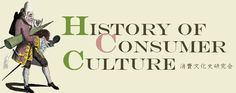 History of Consumer Culture: Genealogies of Curiosity and Material Desire: How has consumer taste been constructed March Gakushuin University, Tokyo). Consumer Culture, Curiosity, Genealogy, Documentaries, Tokyo, University, March, Relationship, History