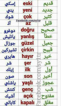 Some adjectives in Turkish - learning GO Turkish Lessons, Arabic Lessons, Learn Turkish Language, Arabic Language, Arabic Phrases, Arabic Words, English Adjectives, Editing Writing, Lesson Plan Templates