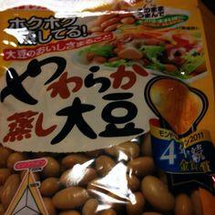 大豆はうまい。蒸したらもっとうまい。