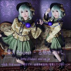 Touhou Cosplay, Character Costumes, Snow White, Disney Characters, Fictional Characters, Disney Princess, Anime, Projects, Role Play Outfits