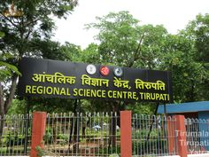 Regional Science Centre, Tirupati