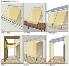 Patio Balcony Ideas, Small Balcony Decor, Balcony Design, Patio Design, House Design, Pergola Ideas, Apartment Balcony Decorating, Apartment Balconies, Planer Organisation