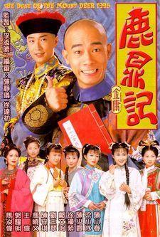 Chinese TVB series | Hong Kong celebrity news The Duke of Mount Deer 1998 - DramaWiki
