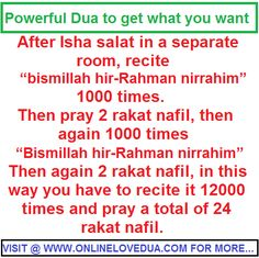 Do you think you are Asking Allah for Something Impossible? Don't worry this Powerful Dua to Get What You Want will help you to get your Wishes Fullfield. Pray Quotes, Hadith Quotes, Quran Quotes Love, Quran Quotes Inspirational, Ali Quotes, Muslim Quotes, Religious Quotes, Dua For Love, La Ilaha Illallah