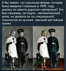СССР...