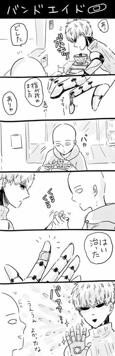 Saitama, Genos, broken finger, comic, text, cute, bandaid; One Punch Man