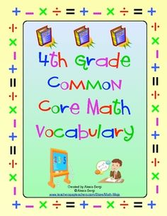 Awesome 4th grade math vocabulary resource! Printable word wall, vocabulary flip booklets, and flashcards! $5.00