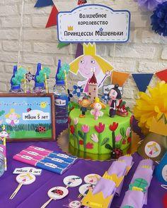 Я влюблена в этот сериал. Наверно поэтому и торт получился таким замечательными ) Черный лес 2.5 кг Ben N Holly, Ben And Holly Cake, Birthday Cake Girls, 3rd Birthday Parties, 4th Birthday, Ben And Holly Party Ideas, Birthday Activities, Alice, Girl Cakes