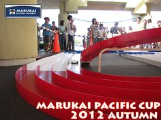 Autumn Cup 2012 | Mini 4WD Tamiya Marukai Pacific Market Gardena / Los Angeles Beautiful Southern California USA 310-464-8888