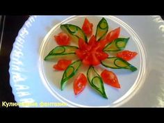 In this video i show how to make a delicious fruit platter with pineapple, kiwi and cherries, it is very easy and fast to do. Vegetable Decoration, Food Decoration, Amazing Food Art, Food Art For Kids, Crudite, Fruit And Vegetable Carving, Food Carving, Food Garnishes, Food Displays