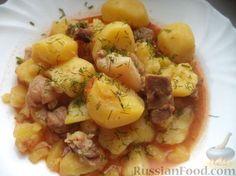 Фото приготовления рецепта: Жаркое из свинины с картошкой - шаг №11