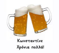 κάρτα για χρόνια πολλά με μπύρες και το όνομα Κωνσταντίνος