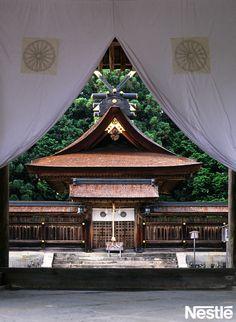 画像E 世界遺産 是非一度行ってみたいところです。熊野本宮大社です♪