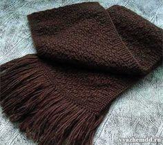 Мужской шарф с бахромой для вязания спицами, простой узор для начинающих.