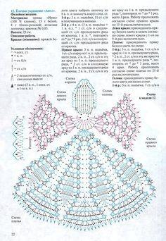 Crochet angel Christmas decoration - Her Crochet Crochet Thread Patterns, Crochet Snowflake Pattern, Vintage Crochet Patterns, Christmas Crochet Patterns, Holiday Crochet, Crochet Snowflakes, Crochet Gifts, Crochet Designs, Crochet Doilies
