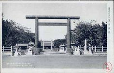 台南神社 Source: https://www.facebook.com/photo.php?fbid=1065860100152214&set=p.1065860100152214&type=3&theater