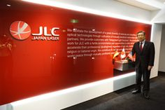 On its 46th Anniversary, Japan Laser Corporation (JLC) Opens Modern In-Home Understanding Center to More Inspire Staff, Clientele and Guests - http://osaka-mega.com/on-its-46th-anniversary-japan-laser-corporation-jlc-opens-modern-in-home-understanding-center-to-more-inspire-staff-clientele-and-guests/