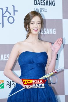 Go Ara, 'Overflowing with innocent beauty' … Red carpet of the 33rd Annual Blue Dragon Awards