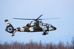 Kawasaki OH-1