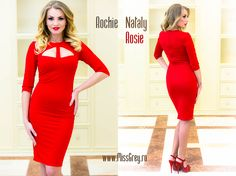 Sexy red dress for parties and special occasions!