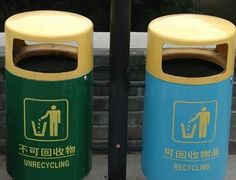 22 Chinese Signs That Got Seriously Lost In Translation - recycle or recycle not, in the future throwing away is an opposite of something we positively and proactively do Translation Fail, English Translation, Epic Fail Pictures, Funny Pictures, Funny Translations, Bored At Work, Seriously Funny, I Love To Laugh, Funny Signs