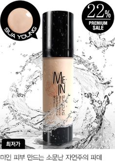 Today's Hot Pick :SUA YOUNG Mein Liquid Foundation http://fashionstylep.com/SFSELFAA0008726/bapumken1/out High quality Korean fashion direct from our design studio in South Korea! We offer competitive pricing and guaranteed quality products. If you have any questions about sizing feel free to contact us any time and we can provide detailed measurements.