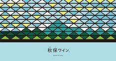 http://akiuwine.jp/