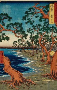 Utagawa Hiroshige Plage des Maiko